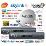 Satelitný komplet Mascom MC2600HD/80MBL TWIN čierny
