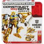 Transformers construct bots se 3 režimy Hasbro