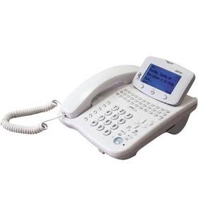 Domácí telefon Jablotron GDP-02 bílý