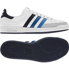 Obuv  Adidas TENNIS PRO 2012 - vel. 10,5 UK biela