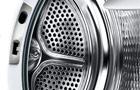 Sušičky Bosch – váš tromf voči jeseni
