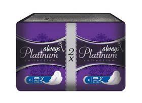 Vložky Always Ultra Platinum Night 12