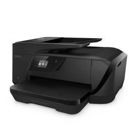 Tiskárna multifunkční HP Officejet 7510 A3, 15str./min, 8str./min, 256 MB, WF, USB - černá (G3J47A#A80)