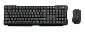 Connect IT CI-178, CZ/SK (CI-178) černá (vrácené zboží 2540007123)
