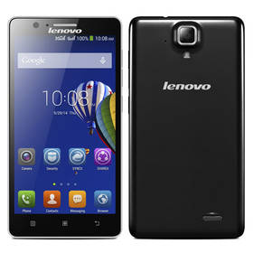 Lenovo A536 Dual Sim (P0R6001CCZ) černý Pouzdro na mobil flipové Lenovo pro A536 - černé