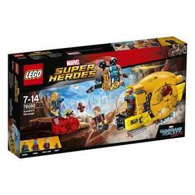 LEGO® SUPER HEROES™ 76080 Ayeshina pomsta