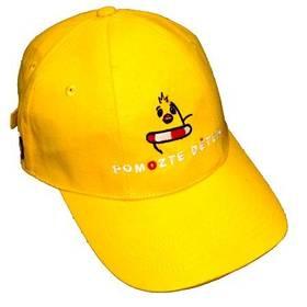 Kuře s kšiltem žlutá