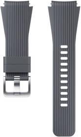 Samsung silikonový pro Galaxy Watch ET-YSU80M 22mm (ET-YSU80MJEGWW) šedý