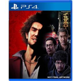 Sega PlayStation 4 Yakuza: Like a Dragon (5055277039708)
