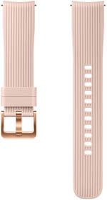 Samsung silikonový pro Galaxy Watch ET-YSU81M 20mm (ET-YSU81MPEGWW) růžový