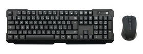 Connect IT CI-178, CZ/SK (CI-178) čierna