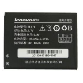 Baterie Lenovo pro A356, Li-Pol 1500mAh - bulk (8595642204432)