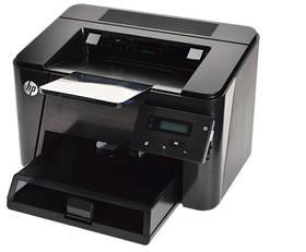 HP LaserJet Pro M225dn (CF484A#B19) + Doprava zdarma