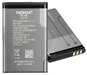 Nokia BL-5C, Li-Ion 1020mAh (0278813) sivá