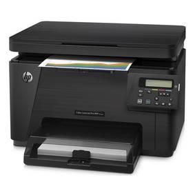 HP Color LaserJet Professional M176n (CF547A#B19) černá Software F-Secure SAFE 6 měsíců pro 3 zařízení (zdarma) + Kabel za zvýhodněnou cenu + Doprava zdarma