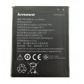 Baterie Lenovo pro A6000, Li-Ion 2300mAh - bulk