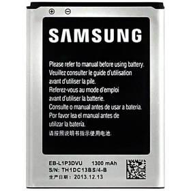 Samsung pro Galaxy Fame, Li-Ion 1300mAh (EB-L1P3DVU) - bulk (EB-L1P3DVU)