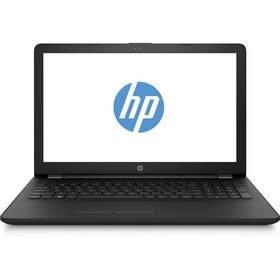 HP 15-ra056nc (3LE96EA#BCM) černý Software F-Secure SAFE, 3 zařízení / 6 měsíců (zdarma) + Doprava zdarma