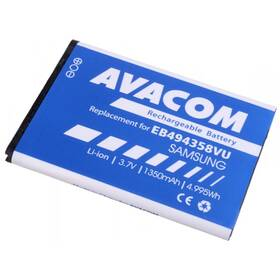 Avacom pro Samsung Galaxy Ace, Li-Ion 1350mAh (náhrada EB494358VU) (vrácené zboží 8800878358)