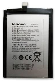 Lenovo BL246 pro Vibe Shot, Li-Pol 3000mAh - bulk (8595642208270) stříbrná