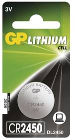 Batéria lítiová GP CR2450