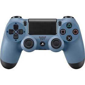 Gamepad Sony Dual Shock 4 pro PS4 - Edice Uncharted 4 (PS719871743) sivý