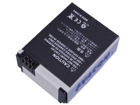 Avacom pro GoPro Li-ion 3.7V 950mAh (VIGO-BT201-133N2)