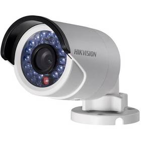 Hikvision DS-2CD2014WD-I(4mm) (DS-2CD2014WD-I(4mm)) biela