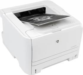 HP LaserJet P2035 (CE461A#B19) Software F-Secure SAFE 6 měsíců pro 3 zařízení (zdarma) + Doprava zdarma