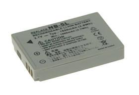 Avacom pro Canon NB-5L Li-Ion 3.7V 1050mAh (DICA-NB5L-731)
