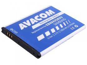 Avacom pro Samsung Galaxy Ace, Li-Ion 1350mAh (náhrada EB494358VU) (GSSA-5830-S1350A)