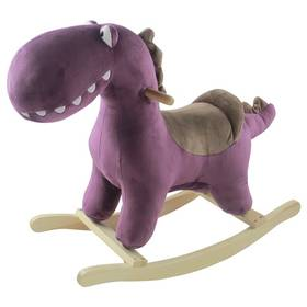 Petite&Mars Albert Purple fialové + Doprava zdarma