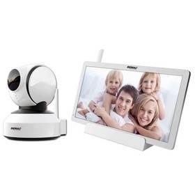 Zabezpečovací kamera + monitor Semac IP CAM 552 + Doprava zdarma