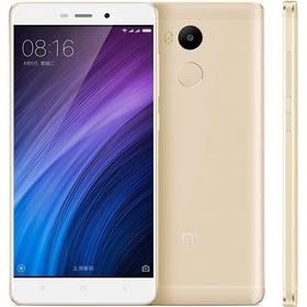 Xiaomi Redmi 4 16 GB (PH3009) bílý/zlatý SIM s kreditem T-Mobile 200Kč Twist Online Internet (zdarma) + Doprava zdarma