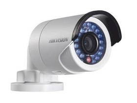 IP kamera Hikvision DS-2CD2020F-I(4MM) (DS-2CD2020F-I(4MM)) biela
