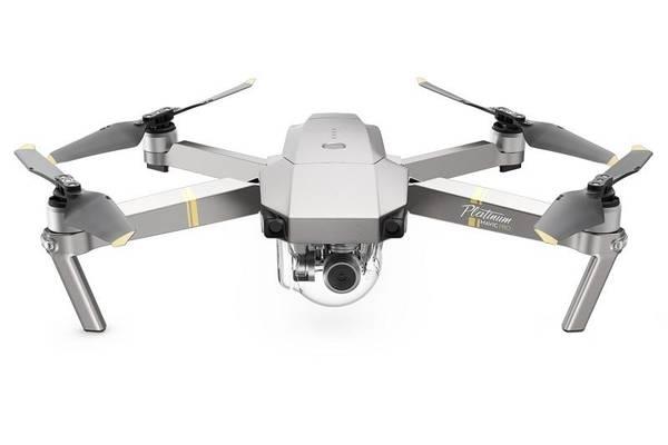 Dron DJI Mavic Pro Fly More Combo Platinum (DJIM0252C) sivý