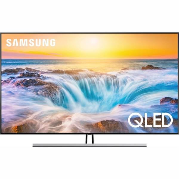 Televize Samsung QE75Q85RA stříbrná