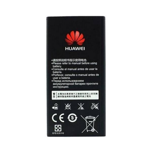 Baterie Huawei HB474284RBC, 2 000 mAh Li-Ion, pro G620 (poškozený obal 8800302871)