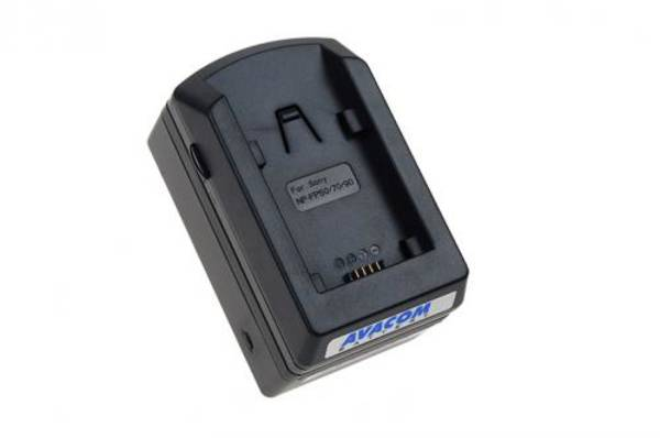 Nabíječka Avacom pro Li-ion akumulátor Sony serie info P, H, V - ACM55 (NADI-ACM-55) (vrácené zboží 8800590562)