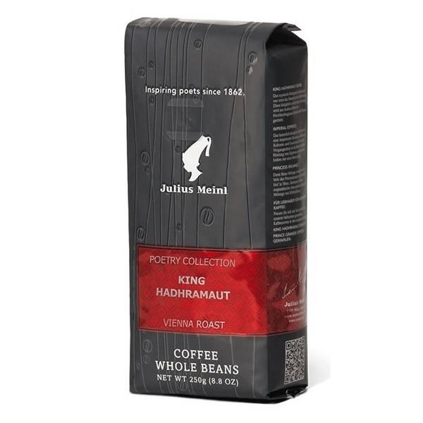 Káva zrnková Julius Meinl King Hadhramaut