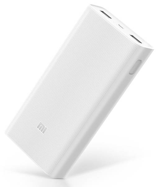 Power Bank Xiaomi Mi 2C 20000mAh - Fast charging (PLM06ZM) biela
