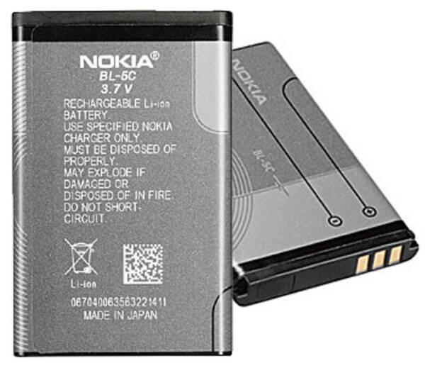 Baterie Nokia BL-5C, Li-Ion 1020mAh (0278813) šedá