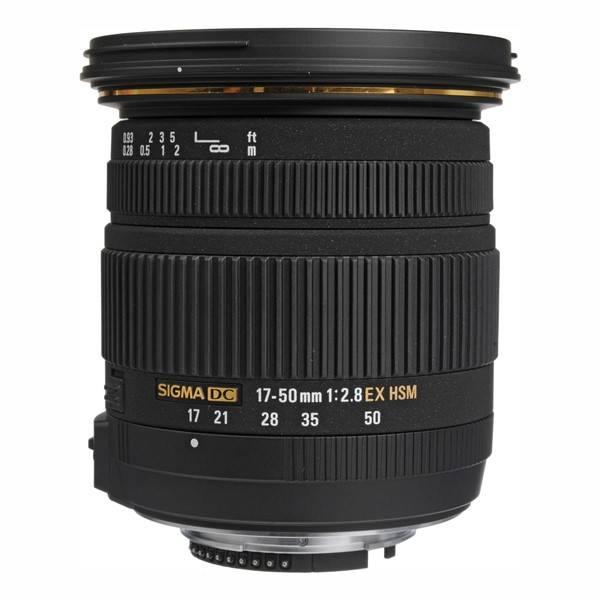 Objektív Sigma 17-50 mm/2.8 EX DC OS HSM Nikon čierny