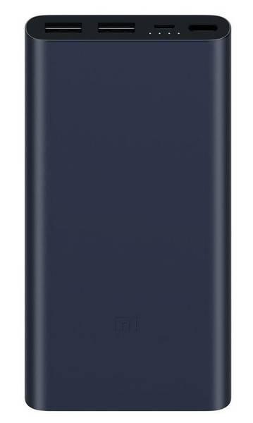Powerbank Xiaomi Mi 2S 10000mAh (17775) černá