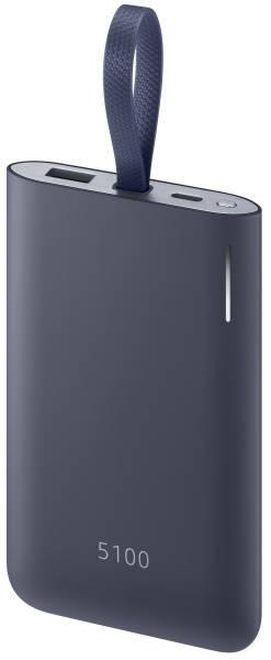 Powerbank Samsung 5100 mAh, USB-C (EB-PG950CNEGWW) modrá