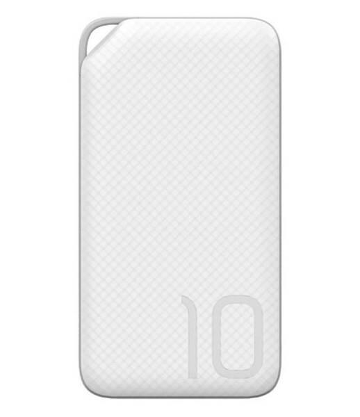 Power Bank Huawei AP08Q 10000mAh (AP08Q) biela