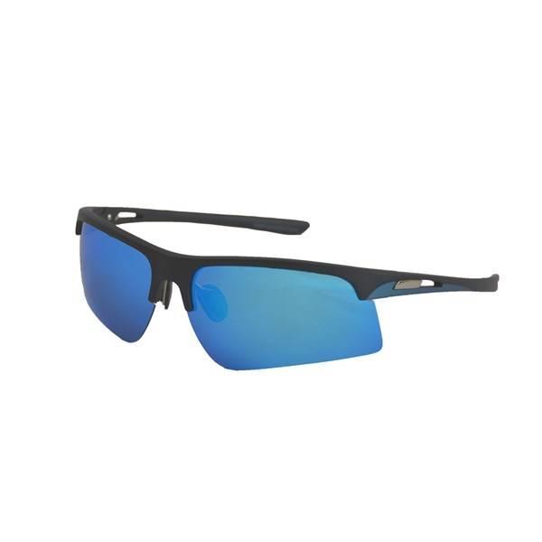 Sluneční brýle Husky SAMMY, uni černá/modrá