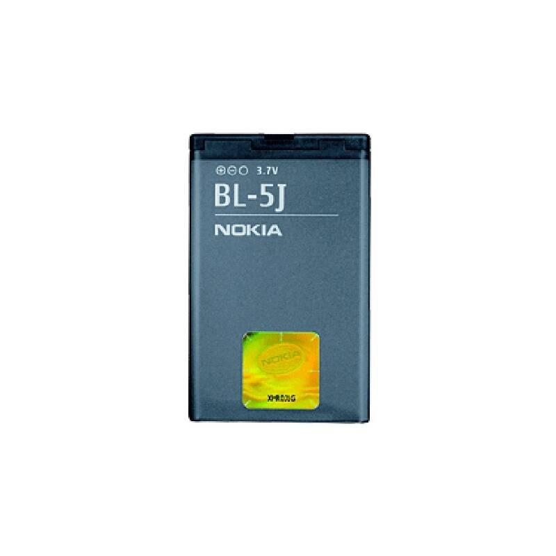 Baterie Nokia BL-5J Li-Ion 1320mAh - černá