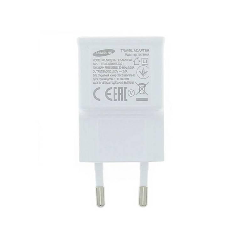 Nabíjačka do siete Samsung EP-TA20E, s funkcí rychlonabíjení (bulk) (EP-TA20EWEUGWW-bulk) biela