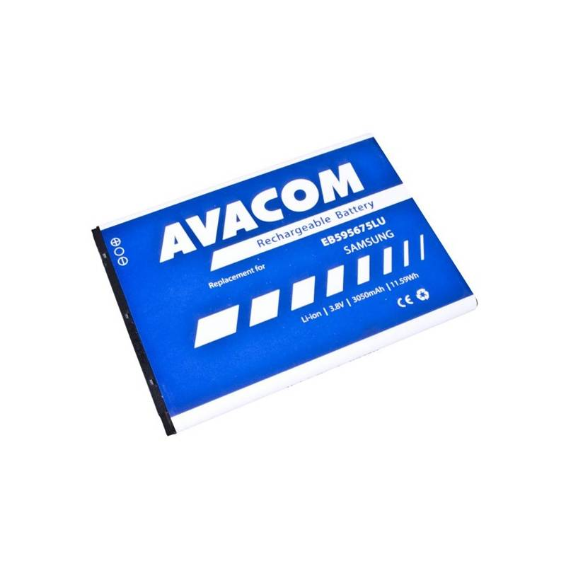 Baterie Avacom pro Samsung Galaxy Note 2, Li-Ion 3050mAh (náhrada EB595675LU)